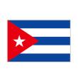 キューバ助っ人