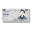 新五千円札