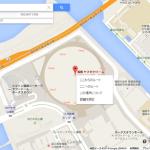 Googleマップ表示できない