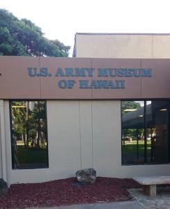 アメリカ陸軍博物館