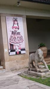 ホノルル美術館